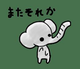 Boy elephant sticker #2102360