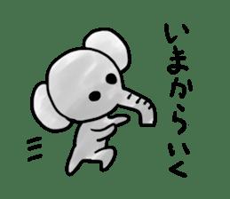 Boy elephant sticker #2102367