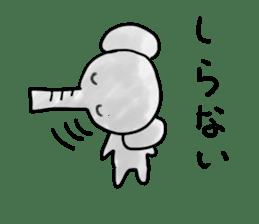 Boy elephant sticker #2102369