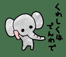 Boy elephant sticker #2102371