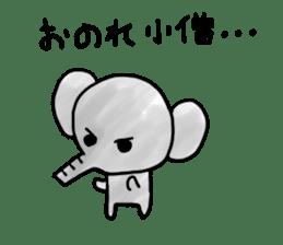 Boy elephant sticker #2102377
