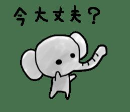 Boy elephant sticker #2102378