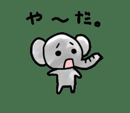 Boy elephant sticker #2102379