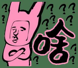 PINK MAGIC (Da Lang Talk One Word) sticker #2102462