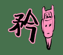 PINK MAGIC (Da Lang Talk One Word) sticker #2102478