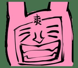 PINK MAGIC (Da Lang Talk One Word) sticker #2102479