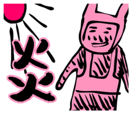 PINK MAGIC (Da Lang Talk One Word) sticker #2102481