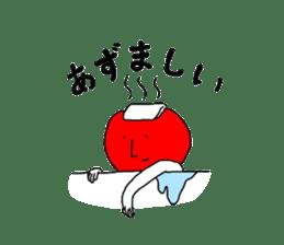 Tsugaru dialect sticker of Hayashida's sticker #2102702
