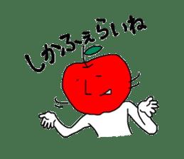 Tsugaru dialect sticker of Hayashida's sticker #2102704