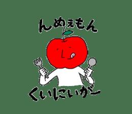 Tsugaru dialect sticker of Hayashida's sticker #2102705