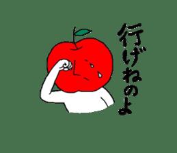 Tsugaru dialect sticker of Hayashida's sticker #2102707