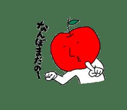 Tsugaru dialect sticker of Hayashida's sticker #2102710