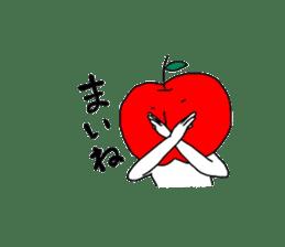 Tsugaru dialect sticker of Hayashida's sticker #2102722