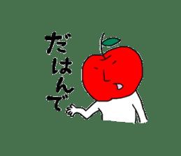 Tsugaru dialect sticker of Hayashida's sticker #2102723