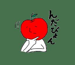Tsugaru dialect sticker of Hayashida's sticker #2102724
