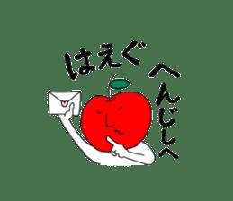 Tsugaru dialect sticker of Hayashida's sticker #2102726