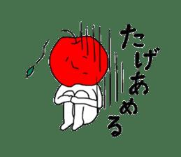 Tsugaru dialect sticker of Hayashida's sticker #2102729
