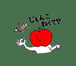 Tsugaru dialect sticker of Hayashida's sticker #2102734
