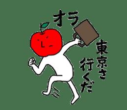 Tsugaru dialect sticker of Hayashida's sticker #2102737