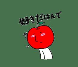 Tsugaru dialect sticker of Hayashida's sticker #2102738