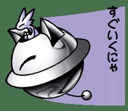 Alien cat & UFO cat sticker #2103182