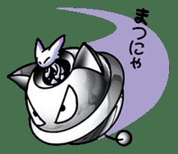 Alien cat & UFO cat sticker #2103187