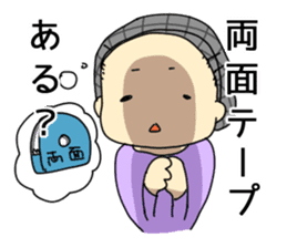 Weekend of cosplayers Reiko sticker #2103440