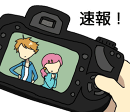 Weekend of cosplayers Reiko sticker #2103446