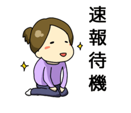 Weekend of cosplayers Reiko sticker #2103460