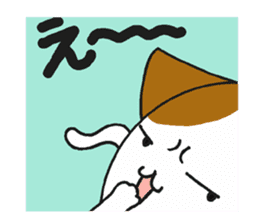 The cat which comes out of the edge sticker #2103714