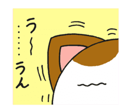 The cat which comes out of the edge sticker #2103716