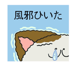 The cat which comes out of the edge sticker #2103717