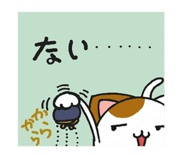 The cat which comes out of the edge sticker #2103720