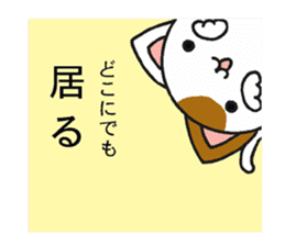 The cat which comes out of the edge sticker #2103721