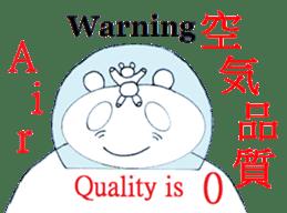 Dumb Bear sticker #2103759