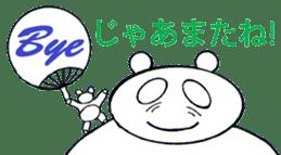 Dumb Bear sticker #2103776