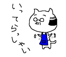 middle-aged cat sticker #2103983