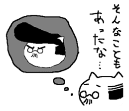 middle-aged cat sticker #2104019