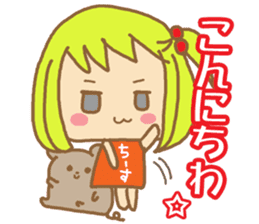 Blond Girls Greeting Sticker sticker #2104306