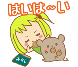 Blond Girls Greeting Sticker sticker #2104320