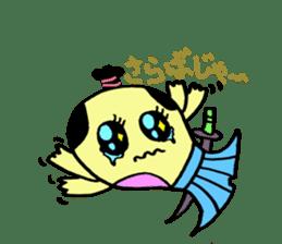 SAMURAI Whale sticker #2105676
