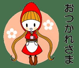 Fairy tale style girl sticker sticker #2106430