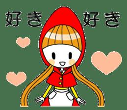 Fairy tale style girl sticker sticker #2106432