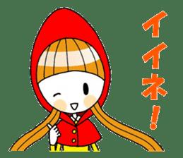 Fairy tale style girl sticker sticker #2106434
