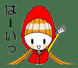 Fairy tale style girl sticker sticker #2106438