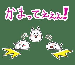 Round cat surreal sticker #2106881