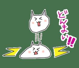 Round cat surreal sticker #2106884