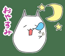 Round cat surreal sticker #2106886