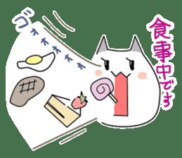 Round cat surreal sticker #2106888