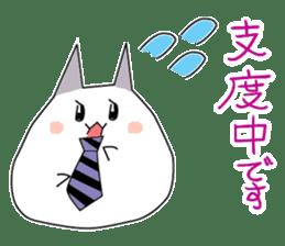 Round cat surreal sticker #2106890